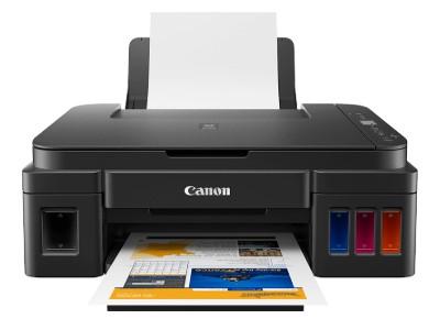 Canon PIXMA G2010 Series